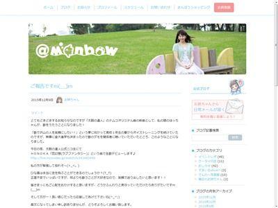 井上喜久子 娘 HONOKA 歌手 太鼓の達人に関連した画像-02