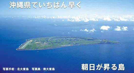 沖縄 離島医療 医者 脅迫に関連した画像-01