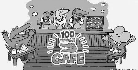 100日後に死ぬワニ カフェ 臨時休業に関連した画像-01