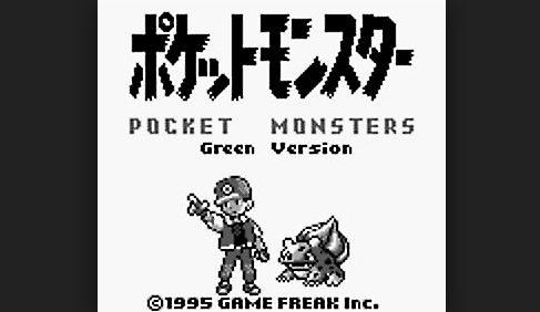 ポケットモンスター ポケモン ジェネレーションギャップに関連した画像-01
