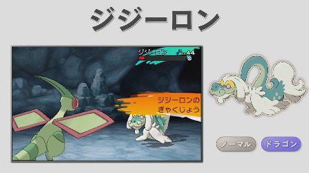 ポケモン サン ムーン 新サイト オープン 新ポケモン カプ・コケコ クワガノンに関連した画像-05