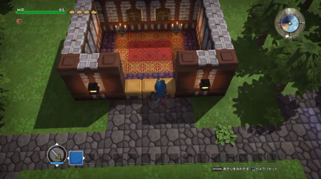 ドラゴンクエストビルダーズ ドラゴンクエスト3 アリアハン 再現に関連した画像-07
