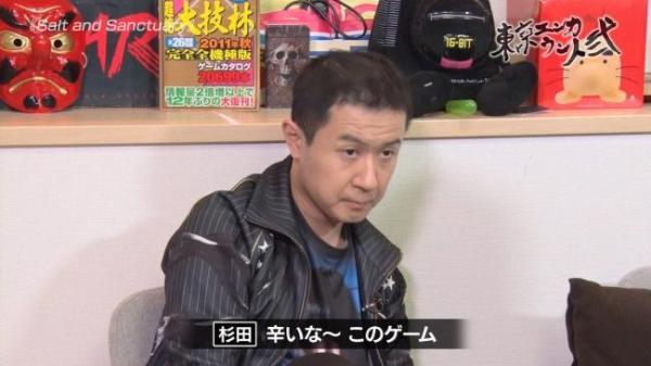 杉田智和 髪の毛 論争に関連した画像-02