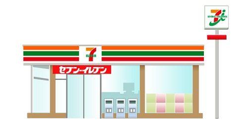ついに、沖縄県にセブンイレブンが出店!!