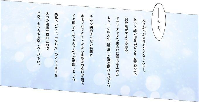 ゲゲゲの鬼太郎 ぬりかべ イケメン 少女漫画に関連した画像-03