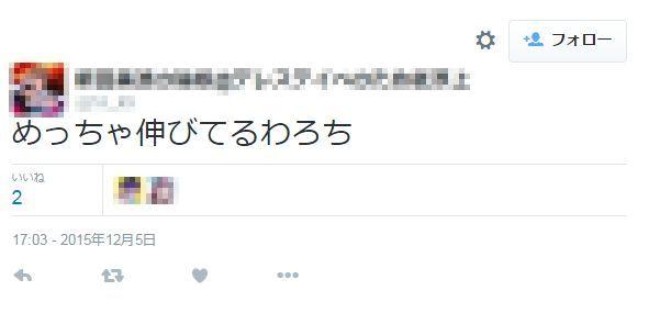 ラブライバー 解散 自殺 予告 爆死 ツイッターに関連した画像-03