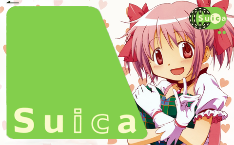 Suica ICカード Toica Pasmo JR 東日本 東海 痛Suicaに関連した画像-01