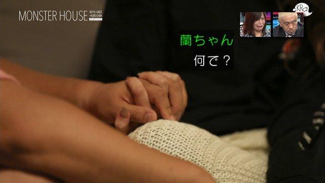 クロちゃん モンスターハウス 恋愛に関連した画像-05