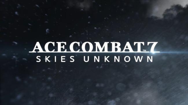 エースコンバット7 E3 トレイラーに関連した画像-11