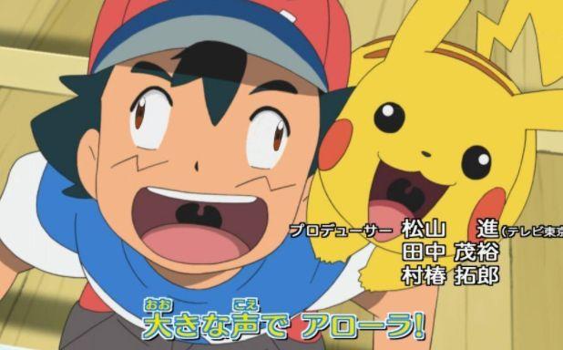 ランキング 作画 見た目 サトシ ポケットモンスター ポケモンに関連した画像-07