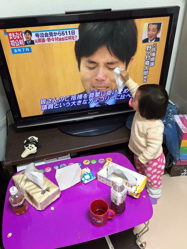 野々村竜太郎 幼女 テレビ 号泣 ツイッター 感動 に関連した画像-02