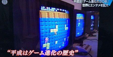 平成のゲーム 最高 クロノトリガー ゼルダの伝説 ブレスオブザワイルド ニーア オートマタに関連した画像-01