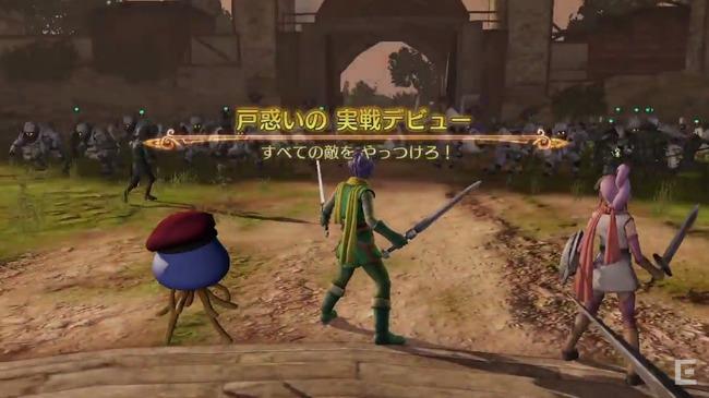 ドラゴンクエストヒーローズ2 双子の王と予言の終わり PS4 PS3 PSVitaに関連した画像-15