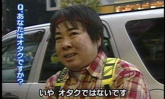 オタク アニメ マンガ ゲーム ツイッター スマホに関連した画像-01