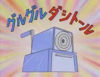 サザエさん ノリスケ サンドイッチ挟み器 全自動タマゴ割り機に関連した画像-06