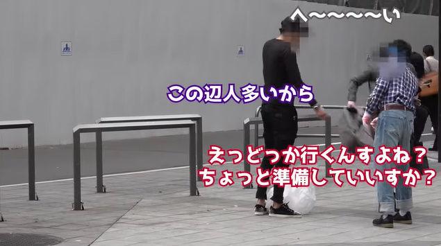 朝倉海 YouTuber 格闘家 オタク ポイ捨て 歌舞伎町 タバコ 喧嘩に関連した画像-17
