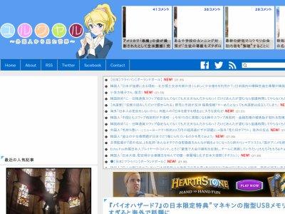 カプコン バイオハザード7 大人のおもちゃ マネキン USBに関連した画像-02