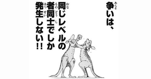 兵庫県あおり合い衝突事故に関連した画像-01