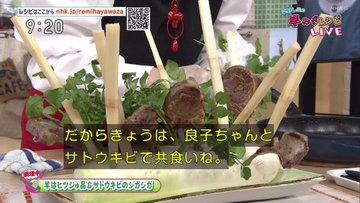 平野レミ 料理 早わざレシピに関連した画像-08