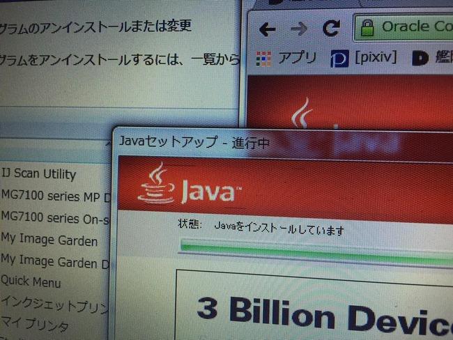 Java ネスカフェ アプデ ロゴに関連した画像-02