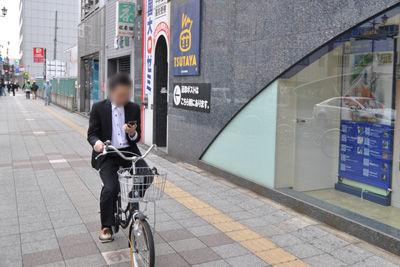スマホ 自転車 事故に関連した画像-01