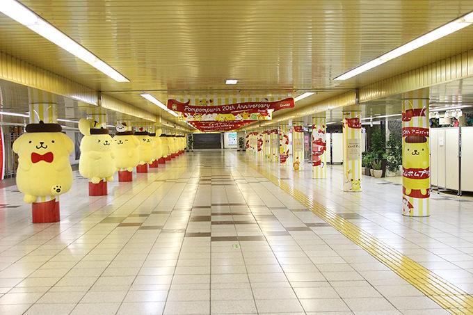 ポムポムプリン 巨大ぬいぐるみ 新宿駅 串刺しに関連した画像-07