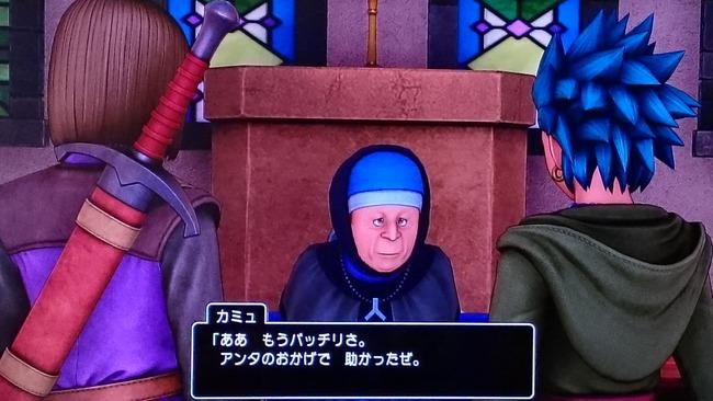 ドラゴンクエスト11 ドラクエ11 シスター ババア 2D ドット 3Dに関連した画像-04
