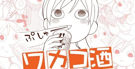 居酒屋 アルコール ビールに関連した画像-01