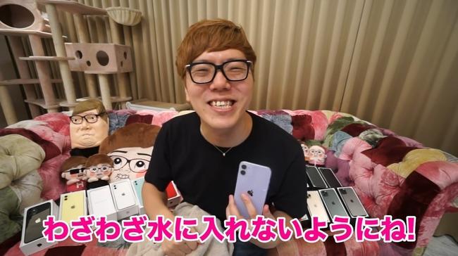 ヒカキン iPhone11 水没に関連した画像-07