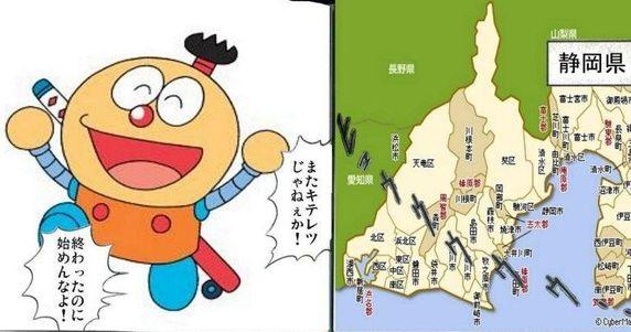 静岡県 アニメ 不毛の地 テレビ静岡に関連した画像-01