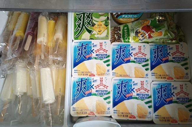 新型コロナウイルス 新型肺炎 スーパー 買い溜め アイスクリーム 爽に関連した画像-02