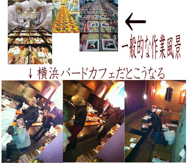 茨城県 筑西市 ふるさと納税 返礼品 おせち料理に関連した画像-05