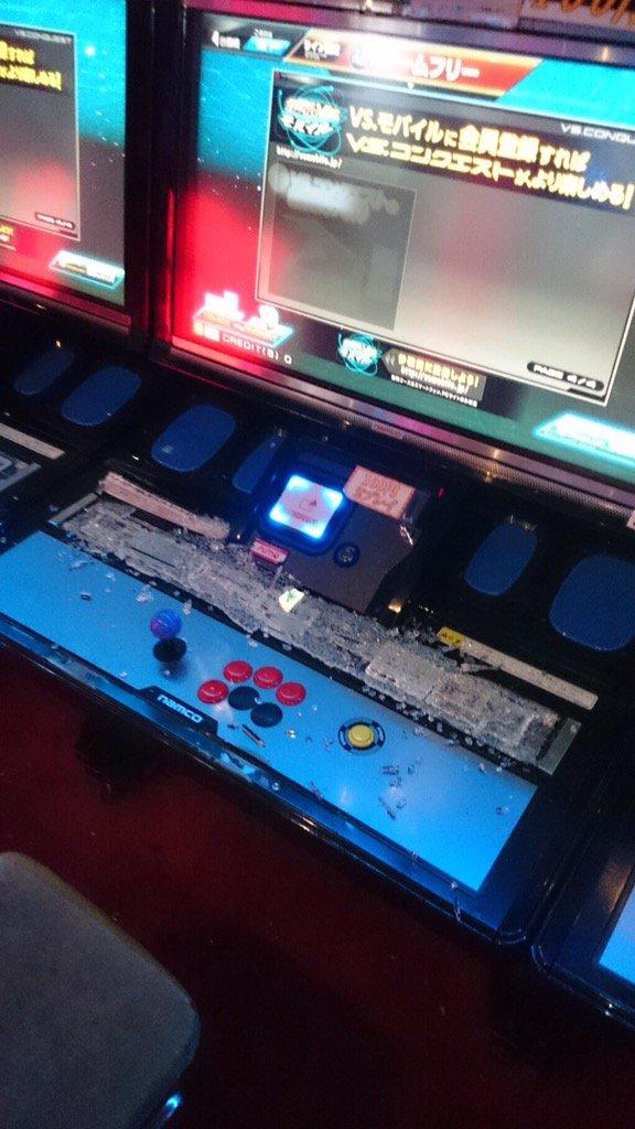 ガンダム EXVS マキシブースト 筐体 警察に関連した画像-02
