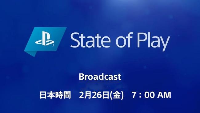 SIE プレイステーション StateofPlay PS5 PS4に関連した画像-01