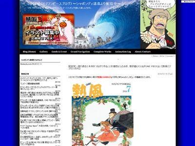 ワンピース 尾田栄一郎 話の矛盾に関連した画像-02