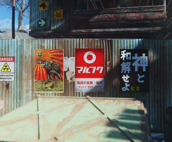 ドラゴンクエストビルダーズ ドラクエ ビルダーズ お子様 PSゲーム フォールアウト4に関連した画像-06