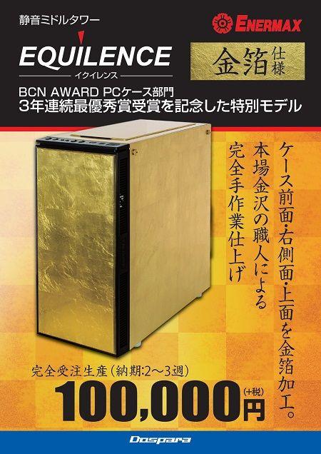 金箔PCケースに関連した画像-03