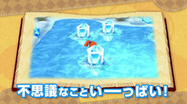 ぷよぷよ ぷよぷよクロニクル RPG バトル オンライン対戦 アルルに関連した画像-11