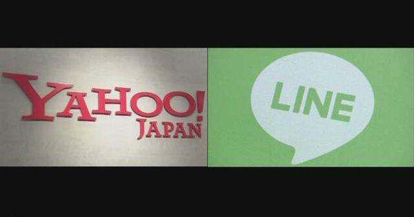 Yahoo! LINE ソフトバンク 孫正義 経営統合に関連した画像-01