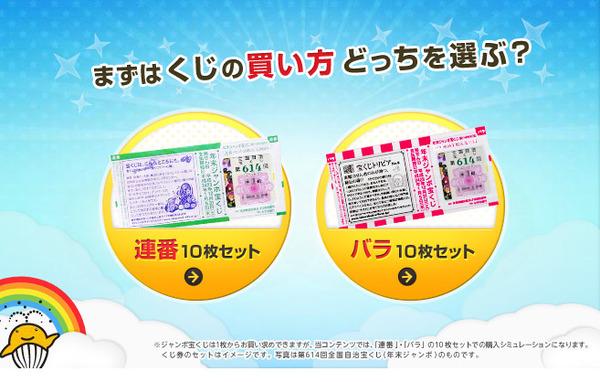 bdcam 2012-10-01 16-01-16-686