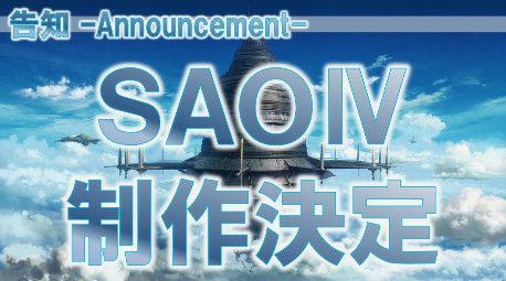 ソードアートオンライン バンナムに関連した画像-01