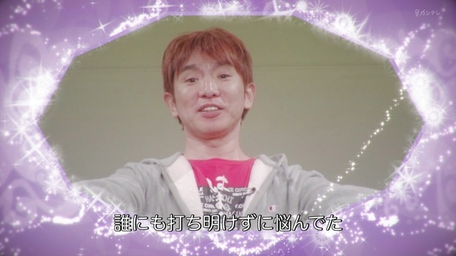 フジテレビ アナ雪 炎上に関連した画像-01