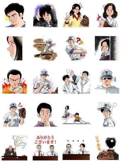H2 (漫画)の画像 p1_16