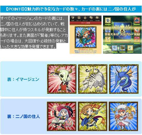 bdcam 2012-05-11 12-14-14-041
