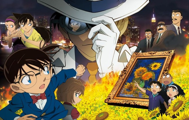 名探偵コナン 業火の向日葵 金曜ロードショーに関連した画像-01