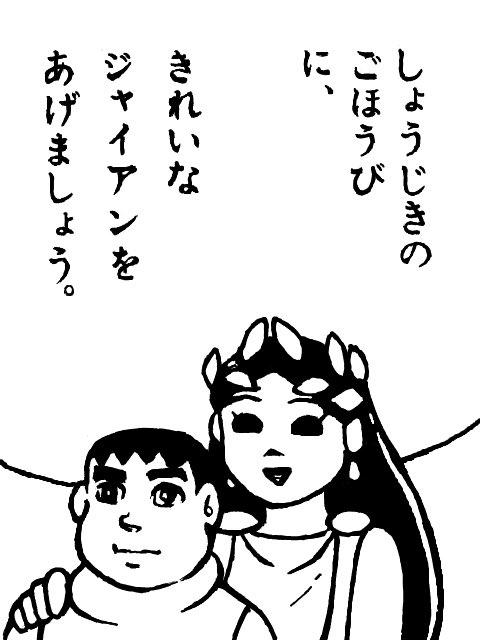 三石琴乃 木村昴 ドラえもん ジャイアン コスプレに関連した画像-02