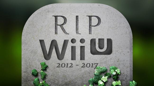 WiiU 任天堂公式ページ 削除に関連した画像-01