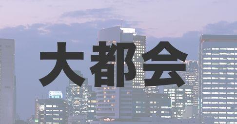 岡山県に関連した画像-01