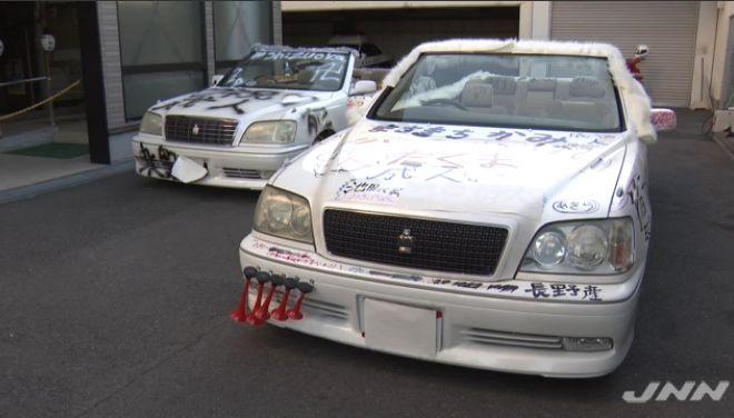 成人式 改造車 逮捕に関連した画像-03