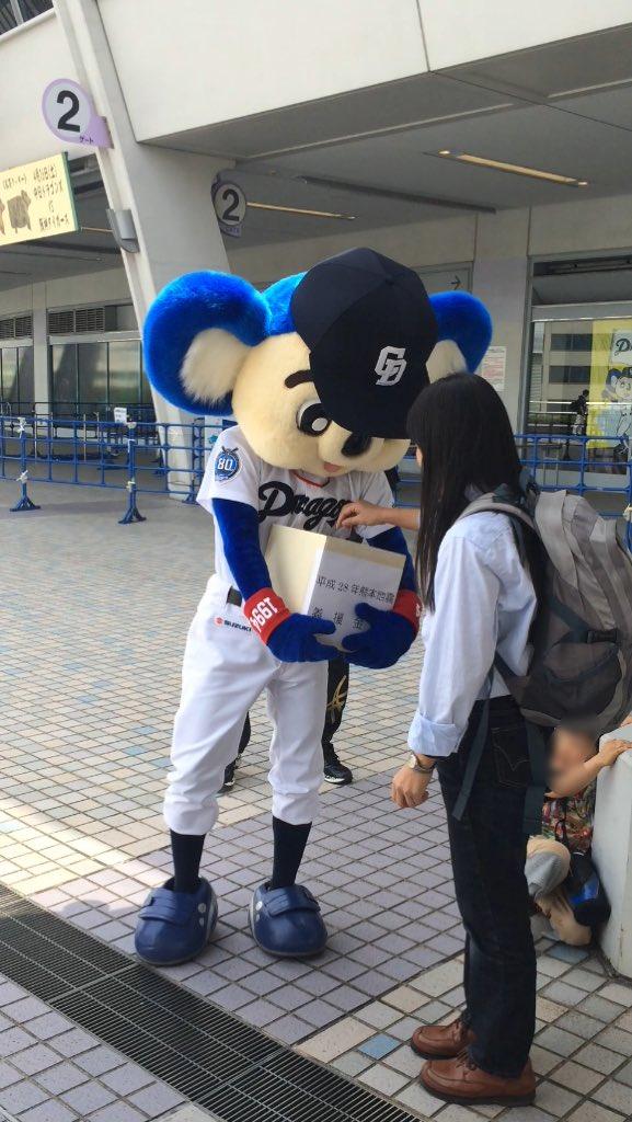 野球 ドアラ 握手 スルーに関連した画像-02